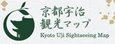 京都宇治観光マップ